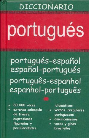 DICCIONARIO PORTUGUES. PORTUGUES - ESPAÑOL / ESPAÑOL - PORTUGUES / PD.