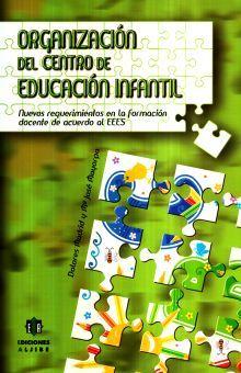 ORGANIZACION DEL CENTRO DE EDUCACION INFANTIL