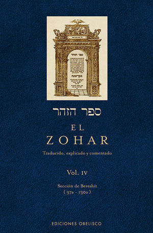 ZOHAR, EL / VOL. 4 / PD.