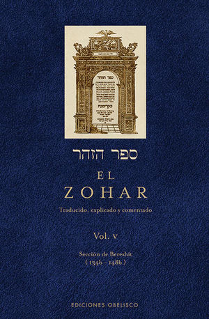 ZOHAR, EL / VOL. 5 / PD.