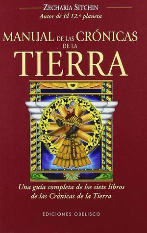 MANUAL DE LAS CRONICAS DE LA TIERRA. UNA GUIA COMPLETA DE LOS SIETE LIBROS DE LAS CRONICAS DE LA TIERRA