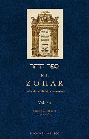 ZOHAR, EL / VOL. 12 / PD.
