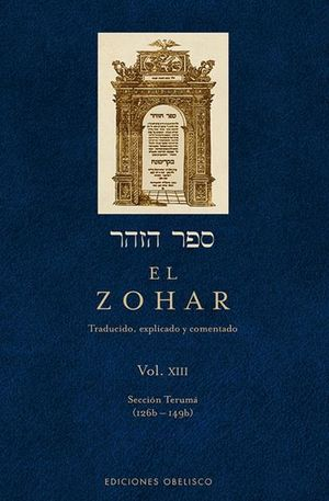 ZOHAR, EL / VOL. 13 / PD.