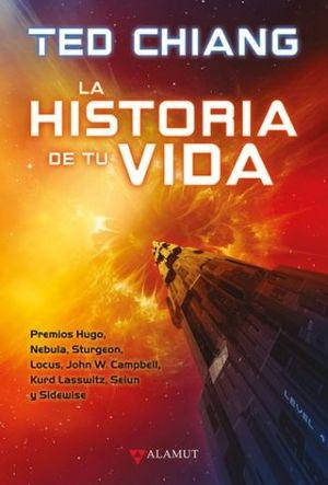 HISTORIA DE TU VIDA, LA / 3 ED. / PD.