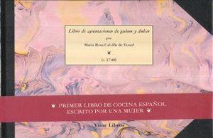 LIBRO DE APUNTACIONES DE GUISOS Y DULCES / PD.