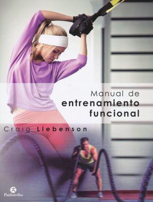 Manual de entrenamiento funcional / pd.
