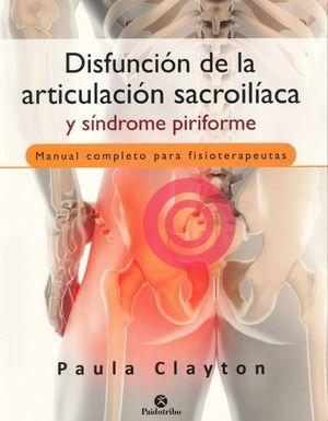 Disfunción de la articulación sacroilíaca y síndrome piriforme