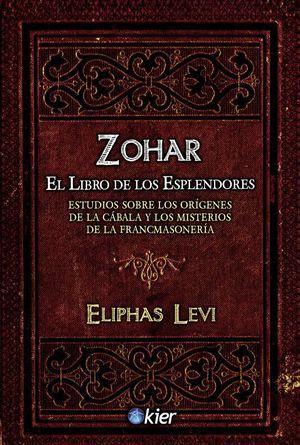 Zohar. El libro de los esplendores