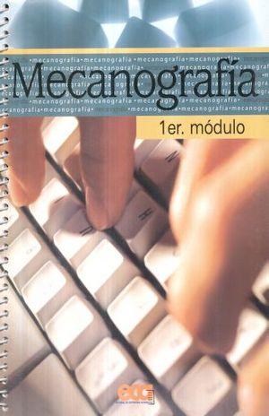 MECANOGRAFIA PRIMER MODULO. SECUNDARIA