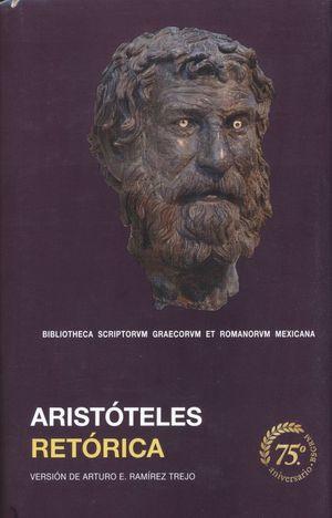 Retórica / 2 ed. / pd.