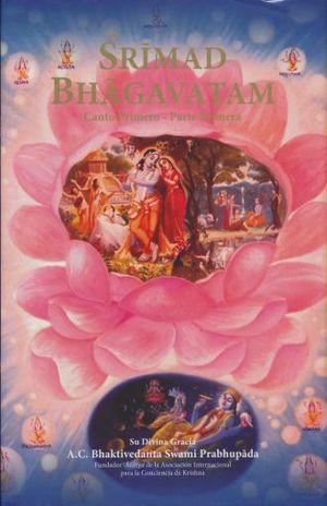 SRIMAD BHAGAVATAM / PD. (13 TOMOS)