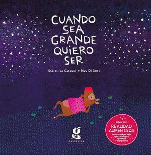 Cuando sea grande quiero ser (libro en sistema Braille + audiolibro)