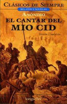 CANTAR DEL MIO CID, EL